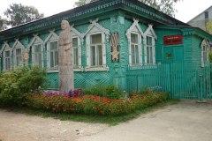 muzejdcvov957k