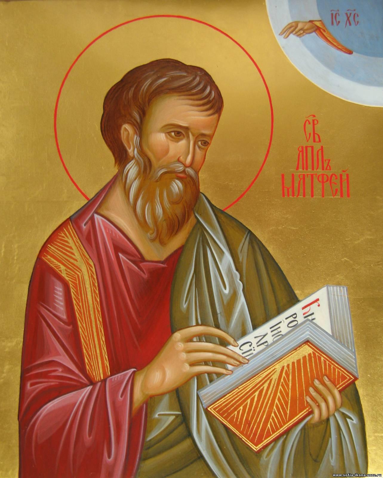 память евангелиста матфея димитрий смирнов