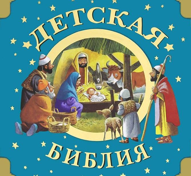 Сказки для детей на ночь читать на украинском языке онлайн