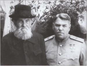 Маршал Василевский с отцом священником