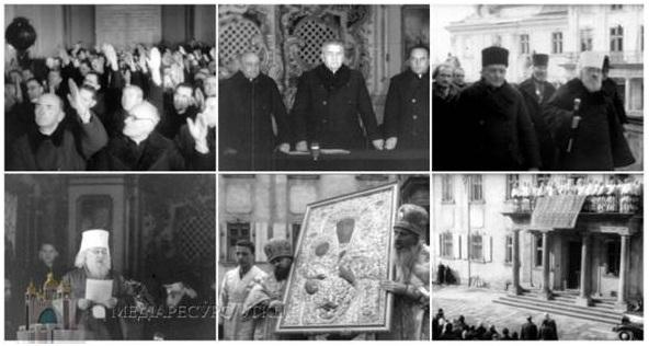 Львовский Собор 8-10 марта 1946 г, униатские священники, голосуют за присоединение к РПЦ. Решение Собора поддержало 997 из 1270 греко-католических священников Западной Украины