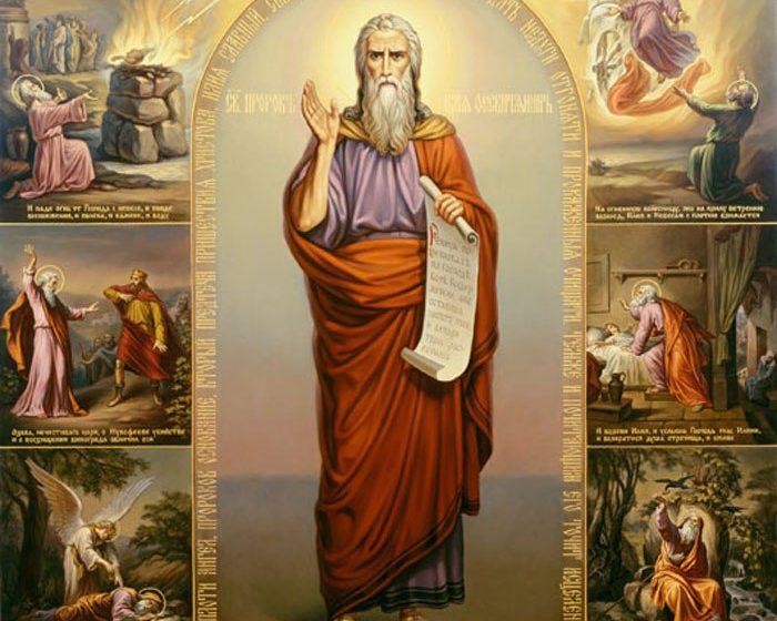 Один из величайших пророков и первый девственник Ветхого Завета. Он родился в Фесвии Галаадской в колене Левиином за 900 лет до Рождества Христова.