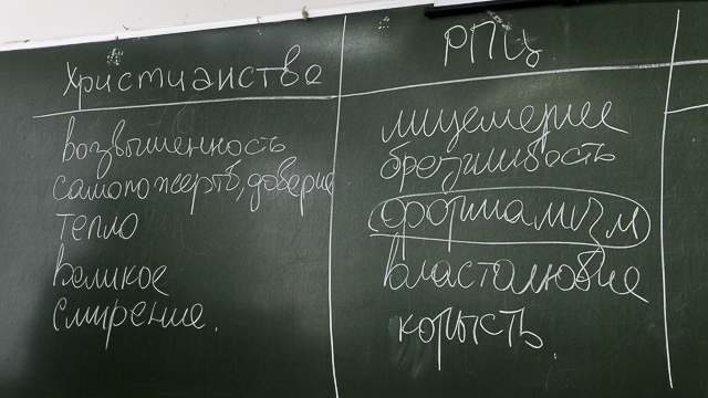 Ассоциации студентов филфака.