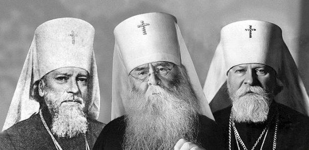 Участники встречи со стороны Церкви: митрополиты Алексий (Симанский), Сергий (Страгородский) и Николай (Ярушевич)