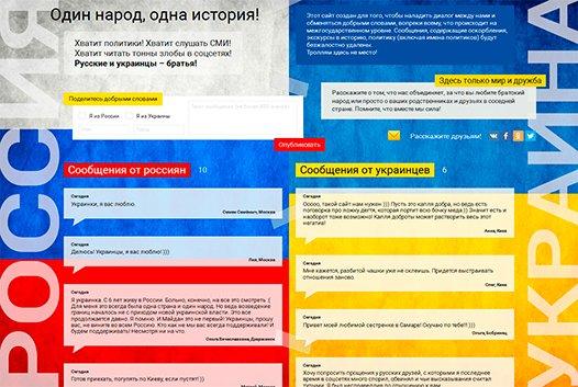Сайт Общества РоссийскоКитайской Дружбы ОРКД  Главная