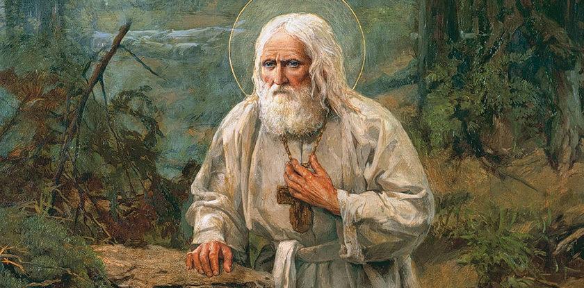 1 августа — день обретения мощей преподобного Серафима Саровского