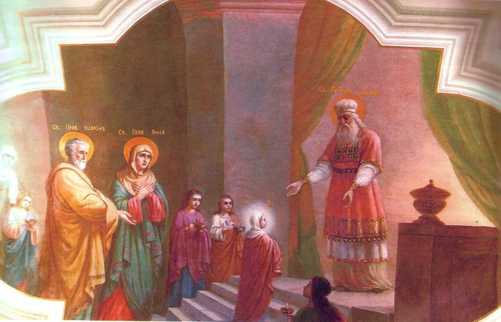 Введение в храм картинки