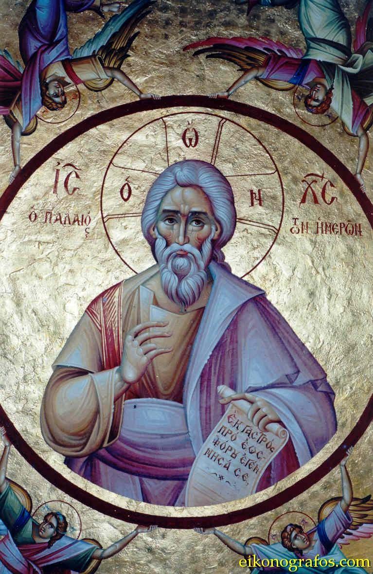 Η Τίτος ο Νιλ χρονολογείται Ομαρόσα